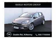 Corsa Excite 1.4 5dr New Model
