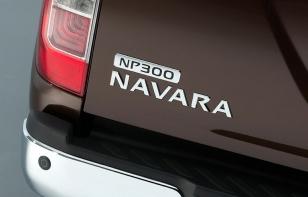 Navara Brochure